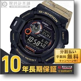 G-SHOCK Gショック カシオ CASIO マスターオブG ソーラー電波   腕時計 GW-9300DC-1JF(予約受付中)