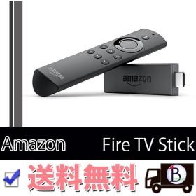 amazon Fire TV Stick アマゾン ファイヤーテレビスティック Alexa対応リモコン付属