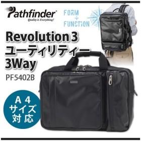(ポイント10倍中)パスファインダー(ビジネスバッグ)Revolution 3 ユーティリティー3Way (PF5402B)(メール便不可)(ラッピング不可)