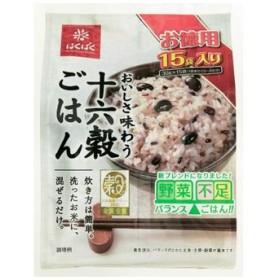 [はくばく]おいしさ味わう十六穀ごはん お徳用 30g×15袋
