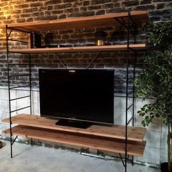 SH5B西海岸 テレビボ ド テレビ台シェルフ棚 テレビボード ラック TV台アンティーク北欧