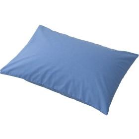 低反発チップ入枕 ブルー 寝装品 布団 ケット TK-NO3 代引不可