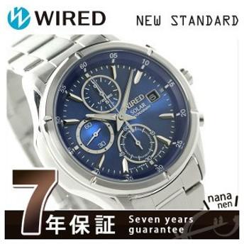 31日まで!さらに+24倍でポイント最大31倍 セイコー ワイアード SEIKO WIRED クロノグラフ ソーラー メンズ 腕時計 AGAD058 ニュースタンダード