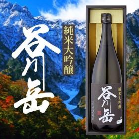 谷川岳 純米大吟醸 1800ml