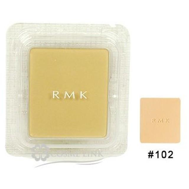 アールエムケー RMK UVパウダー ファンデーション レフィル #102 SPF30/PA+++ ケース別 訳あり・外箱不良 (628324)