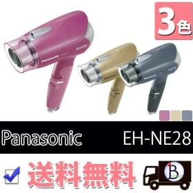 Panasonic EH-NE28 パナソニック ヘアドライヤー イオニティ ピンク ゴールド グレー EHNE28 1