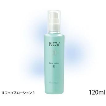 ノエビア NOVノブ IIIフェイスローションR 120ml(しっとり)[化粧水][医薬部外品](TN077-4)