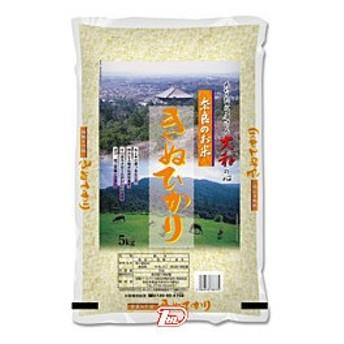全農パールライス 奈良県産 きぬひかり 5kg