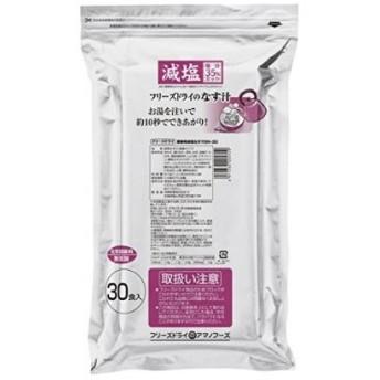 アマノフーズ 業務用 減塩なす汁 SN-30 7gx30食入 フリーズドライ ドライフード インスタント食品