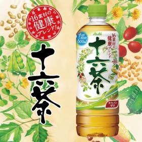 アサヒ 十六茶 600ml×1ケース/24本(024)