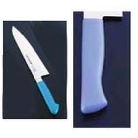 ハセガワ 抗菌カラー包丁 牛刀 18cm MGK-180 ブルー AKL09184H
