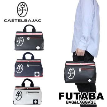 CASTELBAJAC カステルバジャック パンセ トートバッグ 059511