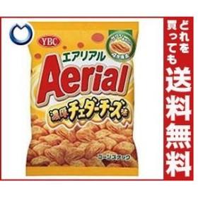 【送料無料】ヤマザキビスケット エアリアル 濃厚チェダーチーズ味 70g×10袋入