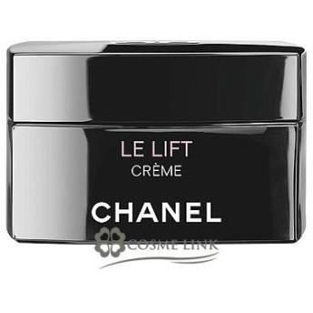 シャネル CHANEL LE L クレーム 50g (433401)