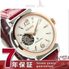 先着6%割引クーポン! セイコー ルキア メカニカル オープンハート 綾瀬はるか レディース 腕時計 SSVM012 SEIKO LUKIA