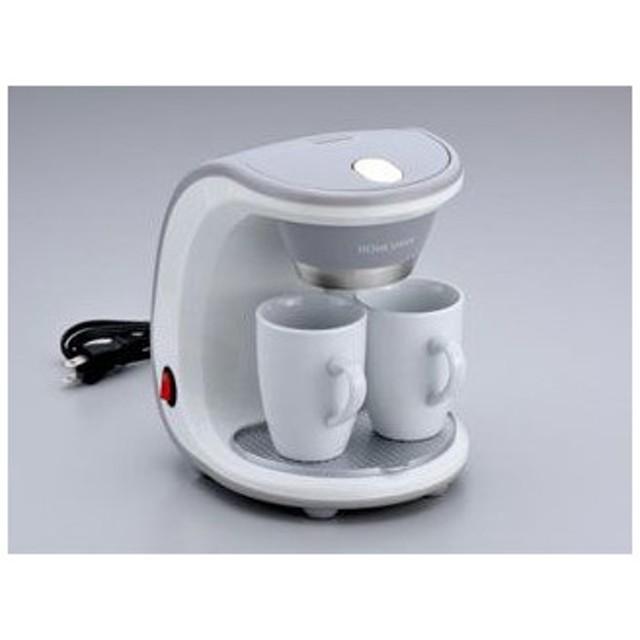 NIITSU/新津興器  【HOME SWAN】SCM-02 コーヒーメーカー2カップ