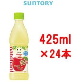 サントリー なっちゃん りんご425ml 24本 ペットボトル / PET (1ケース)( suntory ) tg_tsw - 送料無料 - 北海道・沖縄を除く