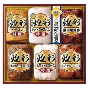 煌彩 MV-766 丸大食品 ハム ギフト ギフトセット ハム詰め合わせ お中元 (代引不可)(簡易包装可)