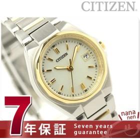 シチズン レディース エコ・ドライブ 腕時計 ゴールド CITIZEN EW1384-66P
