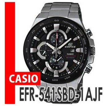 (国内正規品)CASIO(カシオ) EDIFICE(エディフィス) EFR-541SBD-1AJF(ソーラー時計)(メール便不可)