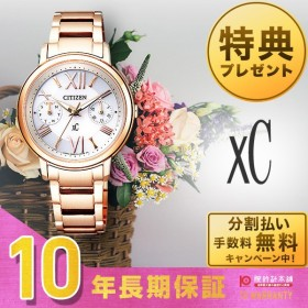 クロスシー シチズン XC CITIZEN エコドライブ ソーラー  レディース 腕時計 FD1092-59A