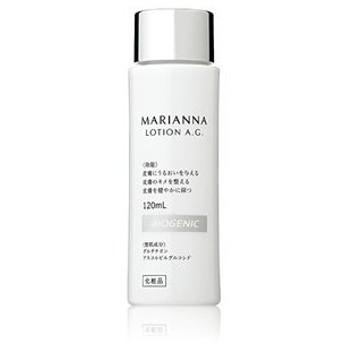 【送料無料】MARIANNA マリアンナ ロ−ションAG 120mL 化粧水 Lotion A.G. マリアンナ化粧品