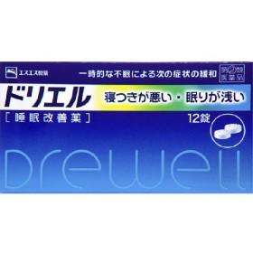 【第(2)類医薬品】[エスエス製薬]ドリエル 12錠【おひとり様5個まで】
