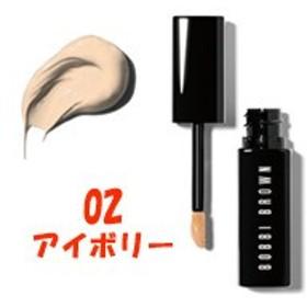 ボビイブラウン インテンシブ スキン セラム コンシーラー 02 アイボリー - 定形外送料無料 -wp