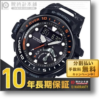 G-SHOCK Gショック カシオ CASIO ガルフマスター メンズ 腕時計 GWN-Q1000MC-1AJF(予約受付中)