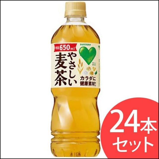 お茶 麦茶 ペットボトル  650ml 24本 グリーンダカラ GREEN DAKARA やさしい麦茶