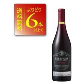 よりどり6本送料無料  ベリンジャー ファウンダース・エステート・ピノ・ノワール 750ml カルフォルニアワイン