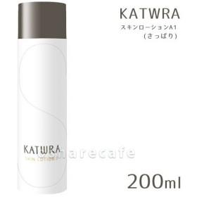 カツウラ化粧品 スキンローションA1(さっぱり)200ml[化粧水]Aシリーズ(TN020-3)