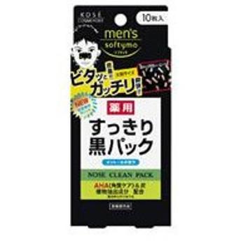 コーセーコスメポート/メンズソフティモ 薬用黒パック 10枚入
