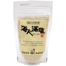 古代の製法で作った日本の塩 海人の藻塩 あまびとのもしお