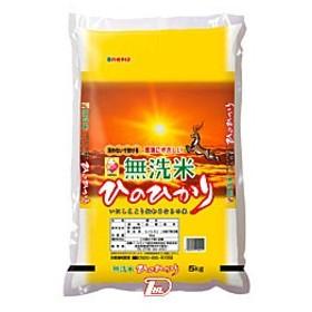 全農パールライス 無洗米 奈良県産 ひのひかり 5kg