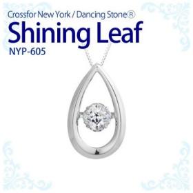 クロスフォー ネックレス NYP-605 Shining Leaf (クロスフォーニューヨーク/ダンシングストーン)(メール便不可)