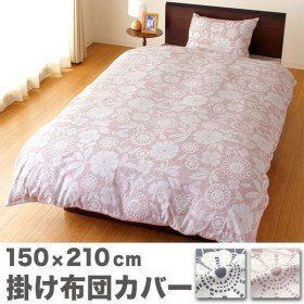 メリーナイト 日本製 綿100% ドビー織 掛カバー トリコ シングルロングサイズ 150×210cm グレー ピンク