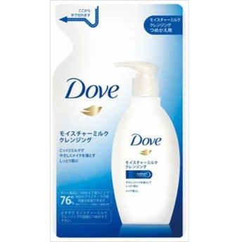 ユニリーバ ジャパン ダヴモイスチャーミルククレンジングつめかえ用 180ML 化粧品 洗顔 クレンジング 代引不可