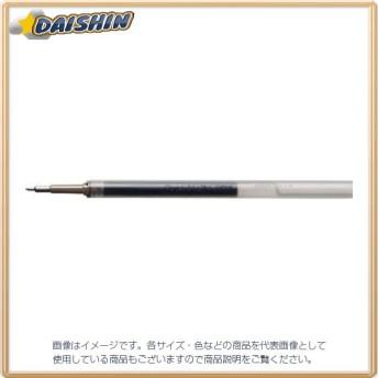 ぺんてる エナージェル 替芯 0.4mm 黒 [22769] XLRN4-A [F020310]