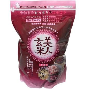 オクモト 美人玄米(国産) 無洗米 1kg