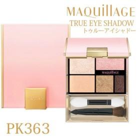 [メール便対応商品] 資生堂 マキアージュ トゥルーアイシャドウ PK363 3.5g