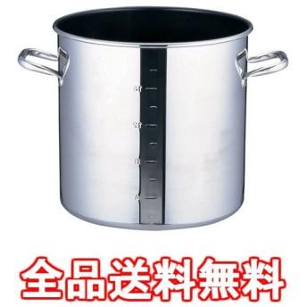 SAパワー・デンジ アルファ 寸胴鍋 21cm(蓋無)目盛付 ※ IH対応 IH (100V/200V)とガス火対応 AZV7301