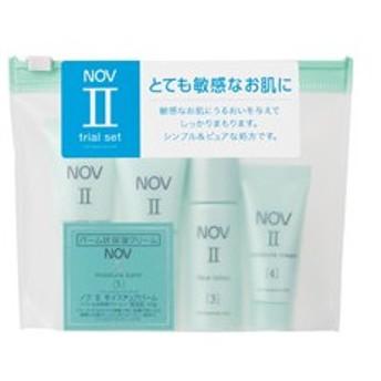 NOV ノブ トライアルセットII(5点セット)【5400円で送料無料】常盤薬品 敏感肌 低刺激用 ノエビア