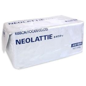 マーガリン 無塩 ネオラティ 450g 食塩不使用タイプ リボン食品
