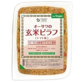 オーサワの玄米ピラフ(トマト味) ( 160g )/ オーサワ
