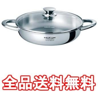 【メーカー10年保証】4857 マルチパン 25cm ※ IH対応 IH (100V/200V)とガス火対応 No.4857