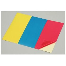 アーテック 3色ステンドシール※取り寄せ商品(注文確定後6-15日頂きます) 返品不可