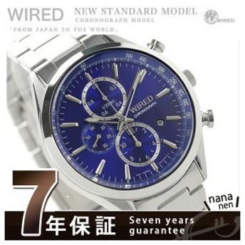 31日まで!さらに+24倍でポイント最大27倍 セイコー ワイアード SEIKO WIRED クロノグラフ メンズ 腕時計 AGAV110 ネイビー 時計