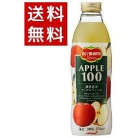 デルモンテ アップルジュース ( 750mL6本入 )/ デルモンテ