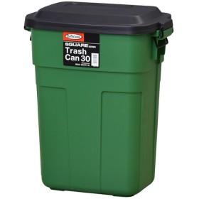 おしゃれな屋外用ごみ箱 トラッシュカン 30L 【L-941G】グリーン【東谷】【注意:代引き不可】